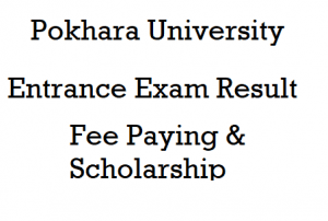pokhara university entrance result