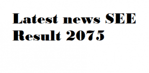 Latest news SEE Result 2076