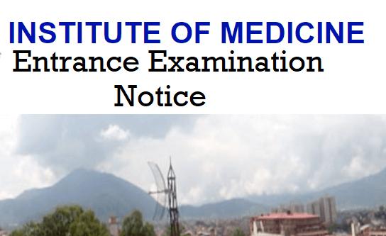 iom entrance examination