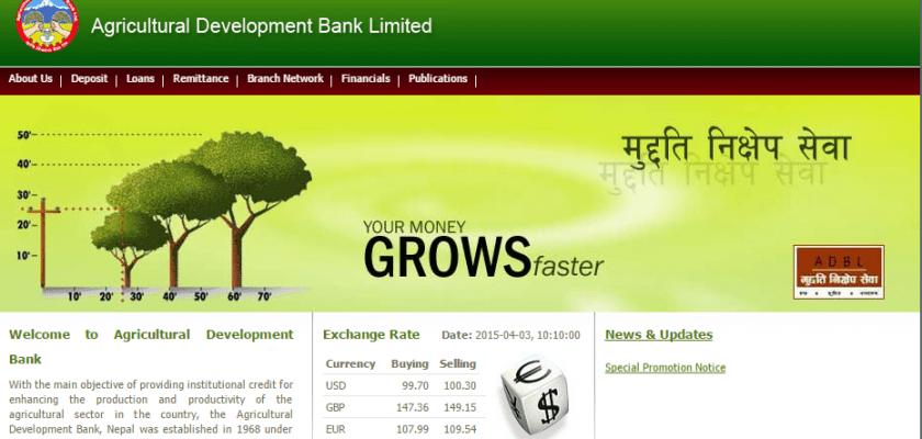 Agriculture Development Bank, Agriculture Development Bank Nepal