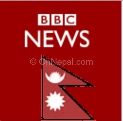 bbc nepali sewa