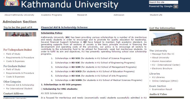 kathmandu university scholarship