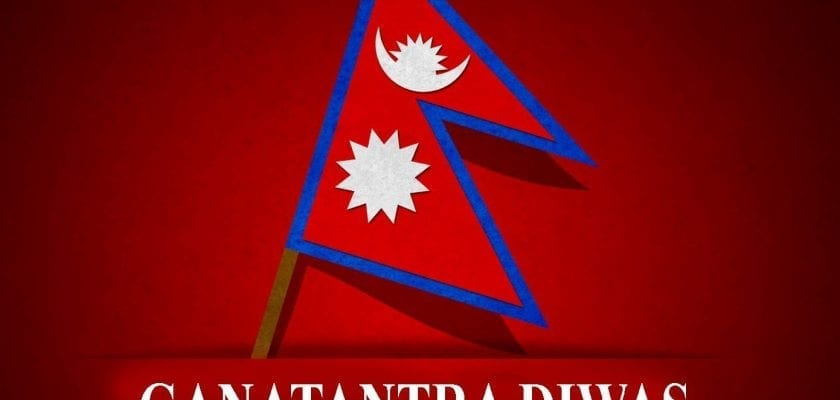 nepal republic day