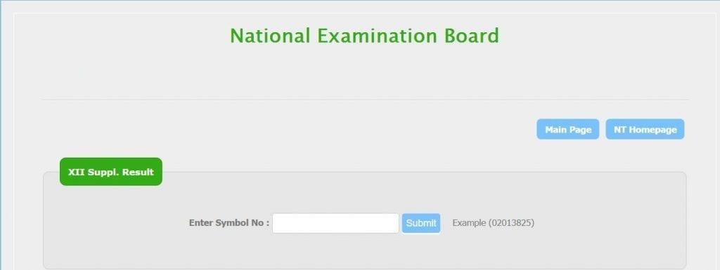 neb class 11 result ntc