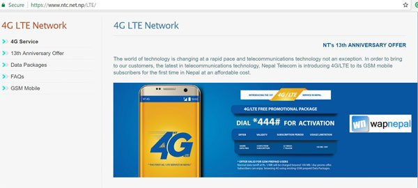 Activate NTC 4G in NTC Sim card | How to Activate NTC 4G LTE