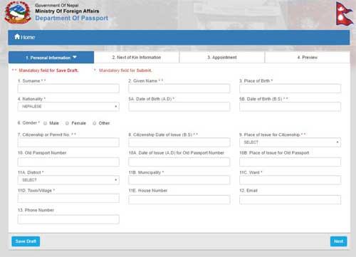 passport form online