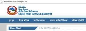 dle website Nepal