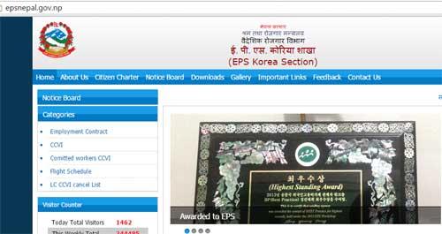 eps nepal gov np result