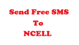 free sms ncell
