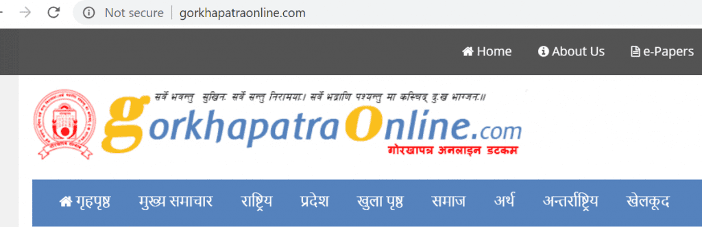 gorkhapatra online