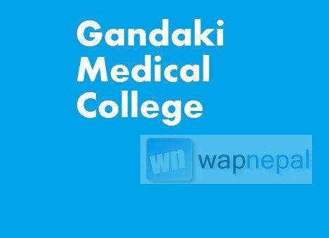 gandaki medical college