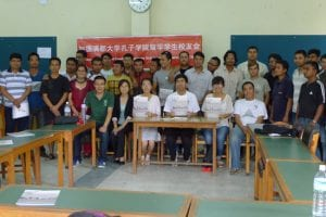 Chinese government scholarship for Nepalese students 4