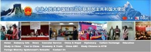 Chinese government scholarship for Nepalese students 5