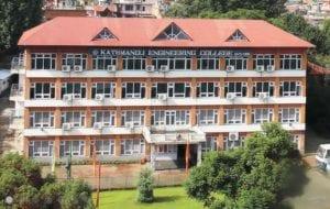 Top 5 Engineering Colleges in Nepal 9