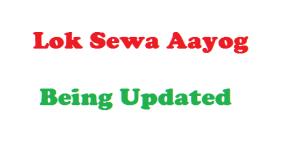 Lok Sewa Aayog Exam Preparation 14