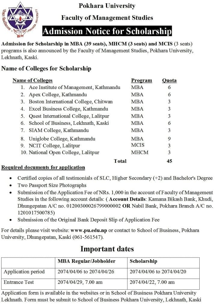 pokhara university scholarship notice 2074