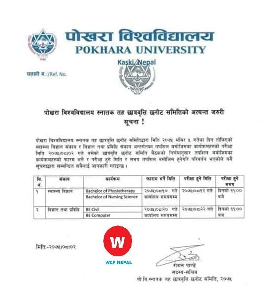 pokhara university scholarship notice