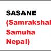 SASANE Samrakshak Samuha Nepal
