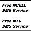 ncell sms service ntc sms service