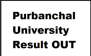 purbanchal university result pu result