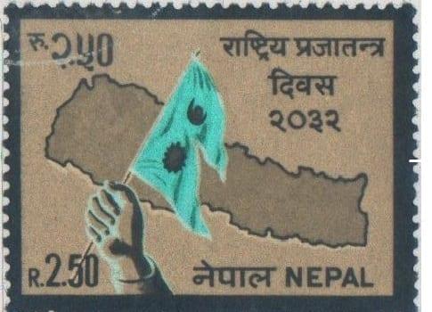 Falgun 7 Democracy day Prajatantra Diwas in Nepal