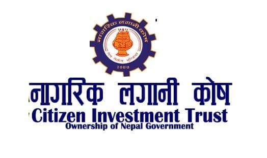 citizen investment trust