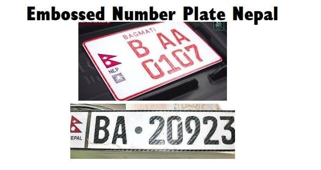 embossed number plate nepal