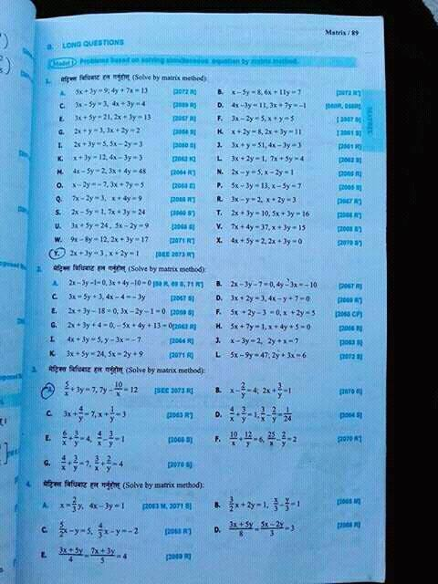 see maths question matrix
