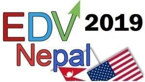 EDV 2020 Online Result