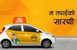 sarathi cab service in nepal