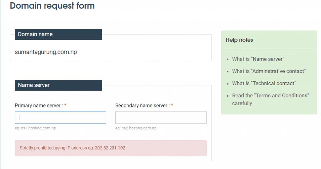 .com.np nameserver