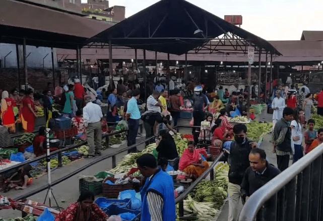 kalimati tarkari bazar