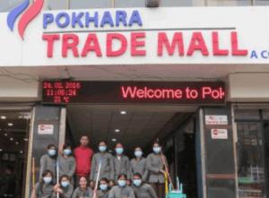 pokhara trade mall complex