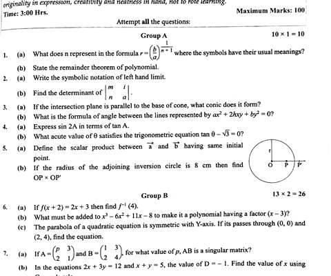 SEE model question