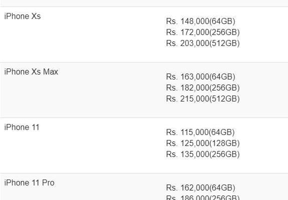 latest iphone price in nepal