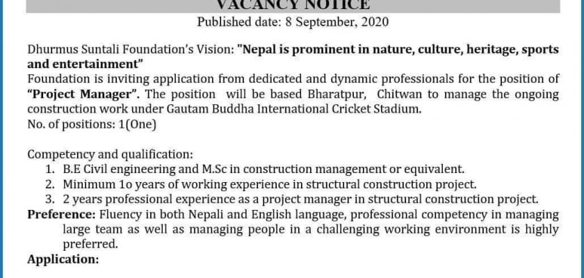 dhurmus suntali foundation job in nepal