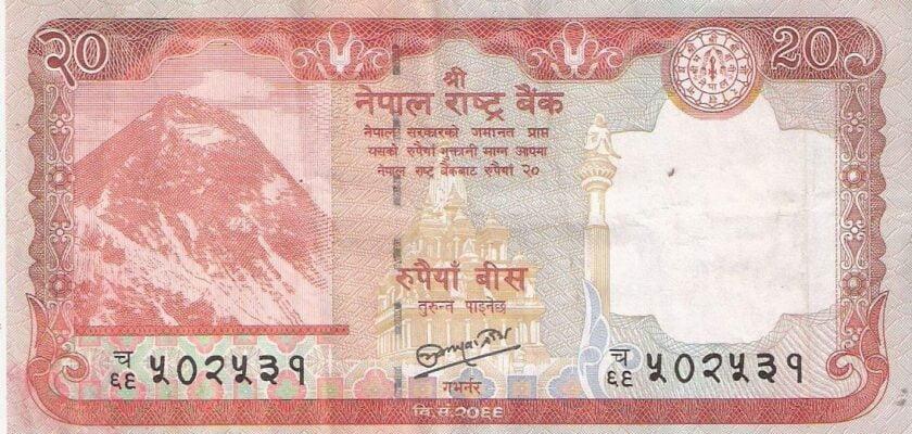 Nepali 20 rupaiya note