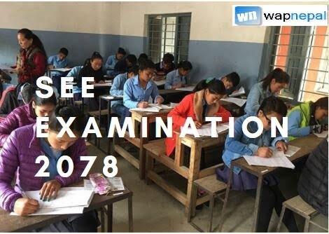 SEE examination 2078