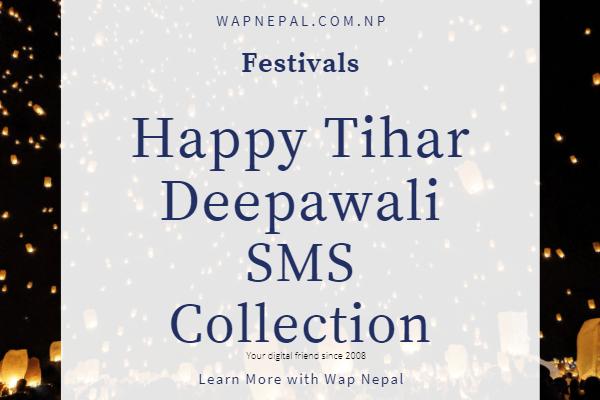 happy tihar deepawali SMS collection